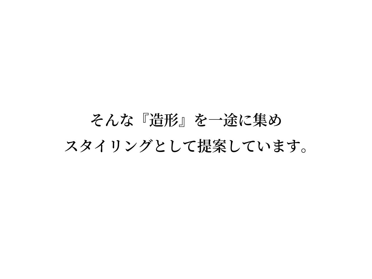 函館・洋服・royalskool